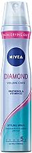Parfums et Produits cosmétiques Laque ultra forte au panthénol et vitamine B3 pour cheveux - Nivea Hair Care Keratin 5