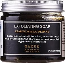 Parfums et Produits cosmétiques Savon exfoliant naturel à l'huile d'olive - Namur Black Exfoliating Soap