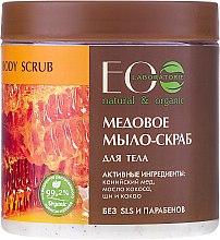 Parfums et Produits cosmétiques Gommage au miel et huile de coco pour corps - ECO Laboratorie Natural & Organic Honey Body Scrub