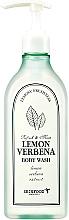 Gel douche à l'extrait de verveine citronnelle - Skinfood Lemon Verbena Body Wash — Photo N1