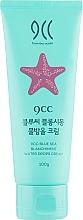 Parfums et Produits cosmétiques Crème éclaircissante à l'extrait de collagène marin pour visage - 9CC Blue Sea Blanchiment Water Drops Cream