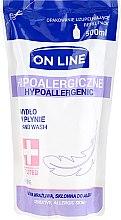 Parfums et Produits cosmétiques Savon liquide hypoallergénique - On Line Hypoallergenic Pure Soap (recharge)