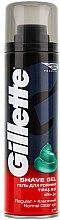 Parfums et Produits cosmétiques Gel de rasage - Gillette Classic Regular Shave Gel for Men