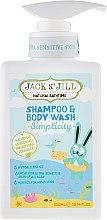 Parfums et Produits cosmétiques Shampooing et gel douche hypoallergénique 2 en 1 - Jack N' Jill Simplicity Shampoo & Body Wash