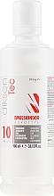 Parfums et Produits cosmétiques Crème oxydante 3% - Dikson Tec Emulsiondor Eurotype 10 Volumi