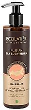 Parfums et Produits cosmétiques Baume à l'extrait d'argousier pour cheveux - Ecolatier Russian Sea Buckthorn Hair Balm