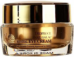 Parfums et Produits cosmétiques Crème à la mucine d'escargot pour contour des yeux - Deoproce Snail Galac-Tox Revital Eye Cream