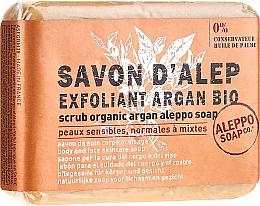 Parfums et Produits cosmétiques Savon d'Alep exfoliant à l'huile d'argan bio - Tade Aleppo Body Scrub Soap With Organic Argan Oil