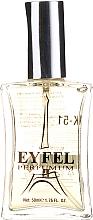 Parfums et Produits cosmétiques Eyfel Perfume Paris K-51 - Eau de Parfum