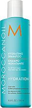 Parfums et Produits cosmétiques Shampooing hydratant à l'huile d'argan et algues rouges - Moroccanoil Hydrating Shampoo