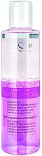 Parfums et Produits cosmétiques Lotion démaquillante bi-phasée pour yeux et lèvres - PostQuam Sense Bi-phase Make Up Remover Waterproof