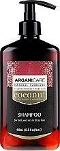 Parfums et Produits cosmétiques Shampooing à l'huile de coco bio - Arganicare Coconut Shampoo For Dull, Very Dry & Frizzy Hair
