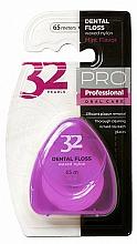 Parfums et Produits cosmétiques Fil dentaire, 32 Pearls PRO, étui lilas - Modum 32 Pearls Dental Floss