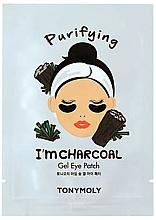 Parfums et Produits cosmétiques Patchs gel purifiants au charbon pour contour des yeux - Tony Moly Purifying I'm Charcoal Eye Mask