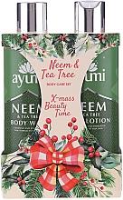 Parfums et Produits cosmétiques Ayumi Neems & Tea Tree - Set (lotion corporelle/250ml + gel douche/250ml)