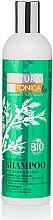 Parfums et Produits cosmétiques Shampooing régénérant à l'huile de cèdre pour cheveux abîmés - Natura Estonica Fast Repair Shampoo