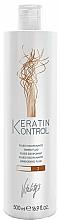 Parfums et Produits cosmétiques Fluide disciplinant pour cheveux №2 - Vitality's Keratin Kontrol Taming Fluid