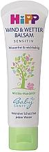 Parfums et Produits cosmétiques Crème protectrice pour enfants - Hipp BabySanft Sensitive