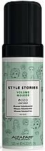 Parfums et Produits cosmétiques Mousse coiffante, fixation faible - Alfaparf Milano Style Stories Volume Mousse
