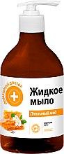 Parfums et Produits cosmétiques Savon liquide au Miel - Domashniy doctor