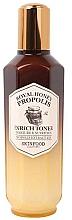 Parfums et Produits cosmétiques Lotion tonique à l'extrait de propolis pour visage - Skinfood Royal Honey Propolis Enrich Toner