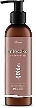 Parfums et Produits cosmétiques Lait démaquillant à la reglisse et sauge - Fitomed Cleansing Milk