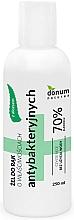 Parfums et Produits cosmétiques Gel à l'aloe vera pour mains - Miamed Donum 70%