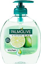 Parfums et Produits cosmétiques Savon liquide de cuisine au citron - Palmolive