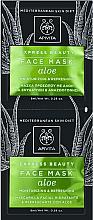 Parfums et Produits cosmétiques Masque à l'aloès pour visage - Apivita Moisturizing Mask (échantillon)