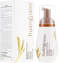 Parfums et Produits cosmétiques Mousse nettoyante à l'extrait de ginseng pour visage - Huangjisoo Pure Daily Foaming Cleanser Moisturizing