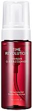 Parfums et Produits cosmétiques Nettoyant pour visage - Missha Time Revolution Red Algae O2 Bubble Cleanser