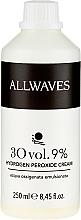 Parfums et Produits cosmétiques Crème oxydante 9% (usage professionnel) - Allwaves Cream Hydrogen Peroxide 9%