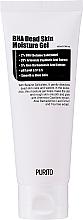 Parfums et Produits cosmétiques Gel exfoliant à l'huile d'arbre à thé pour visage - Purito BHA Dead Skin Moisture