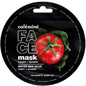 Masque à la tomate pour visage - Cafe Mimi Face Mask