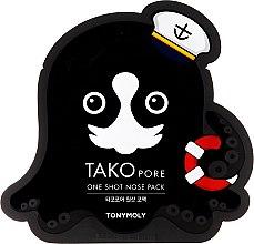 Parfums et Produits cosmétiques Patch anti-points noirs au jasmin pour nez - Tony Moly Tako Pore One Shot Nose