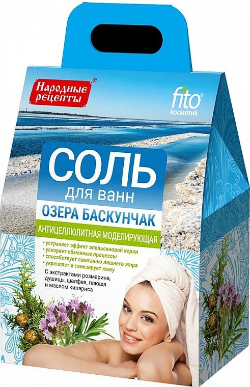 Sels de bain à l'extrait de romarin et sauge - FitoKosmetik Anti-Cellulite Bath Salt Baskunchak Lake