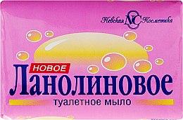 Parfums et Produits cosmétiques Savon à la lanoline - Nevskaya kosmetika