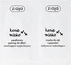 Parfums et Produits cosmétiques Ziaja Goat's Milk - Set soin lains(gommage/7ml + masque/7ml)