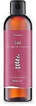 Parfums et Produits cosmétiques Gel d'hygiène intime à l'extrait de plantain et écorce de chêne - Fitomed Herbal Gel For Intimate Hygiene