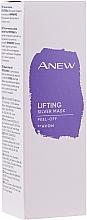 Parfums et Produits cosmétiques Masque peel-off pour visage - Avon Anew Lifting Silver Peel-Off Mask