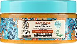 Parfums et Produits cosmétiques Gommage corporel revitalisant et lissant à l'hydrolat d'argousier bio - Natura Siberica Oblepiha Body Scrub