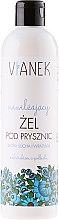 Parfums et Produits cosmétiques Gel douche à l'extrait de tussilage - Vianek Moisturising Shower Gel