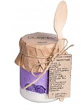 Parfums et Produits cosmétiques Gommage soufflé pour corps, Mûre - Dushka