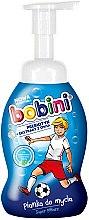 Parfums et Produits cosmétiques Mousse lavante - Bobini Baby Line Bath Foam