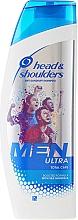 Parfums et Produits cosmétiques Shampooing aux minéraux marins - Head & Shoulders Men Ultra Total Care Football Fans Edition