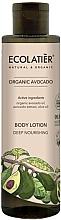 Parfums et Produits cosmétiques Lait à l'huile d'avocat bio pour corps - Ecolatier Organic Avocado Body Lotion