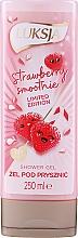 Parfums et Produits cosmétiques Gel douche, Fraise - Luksja Coconut Strawberry Smoothie Shower Gel