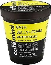 Parfums et Produits cosmétiques Mousse-gelée de bain à la verveine et ylang-ylang - Cafe Mimi Bath Jelly Foam