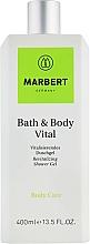 Parfums et Produits cosmétiques Gel douche à la caféine - Marbert Bath & Body Vital Shower Gel