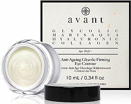 Parfums et Produits cosmétiques Crème raffermissante à l'acide glycolique contour des yeux - Avant Skincare Anti-Ageing Glycolic Firming Eye Contour